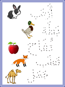 Arabicwords on writing printable kindergarten worksheets