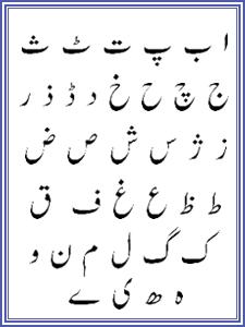urdu urdu worksheets - Worksheet For Kg Class